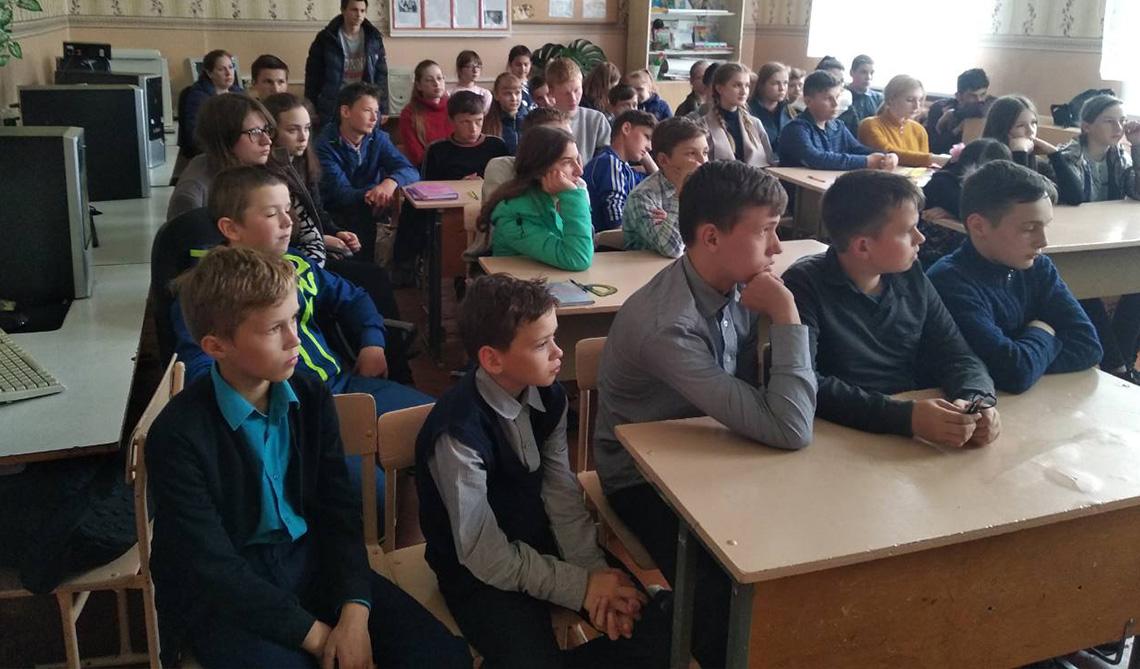 Факелоносцы-альпинисты встретились с учащимися Волчинской СШ