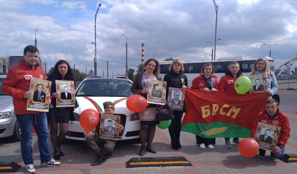 Молодежный автопробег связал 75 героических мест Брестчины