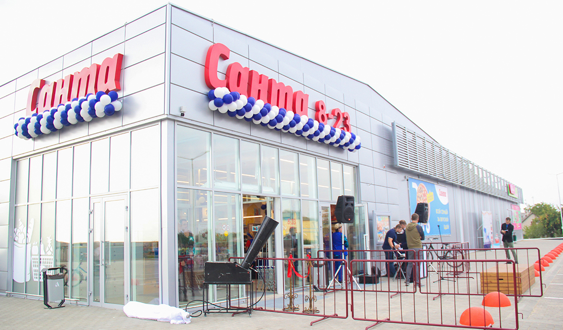 «Санта» построит свой магазин в Каменце в 2020 году