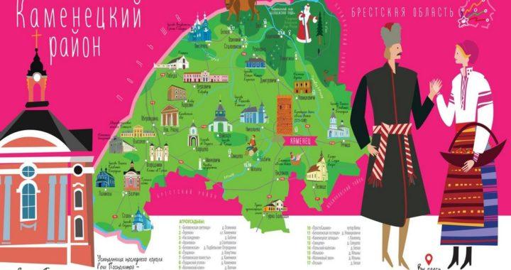 Карту районов с национальным колоритом создал художник из Бреста