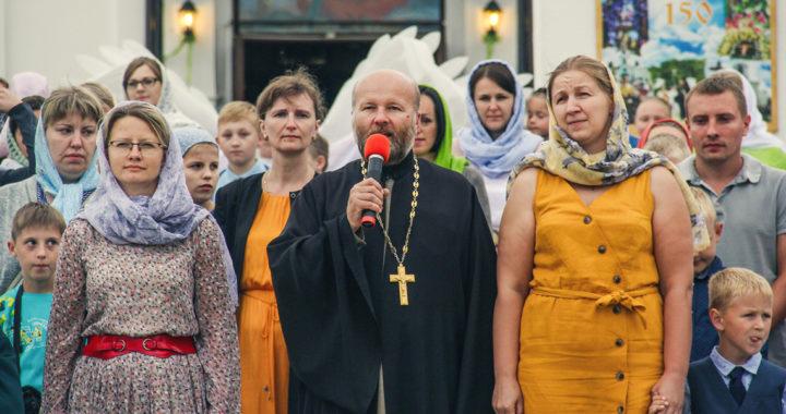 Православная церковь в Высоком отметила свое 150-летие