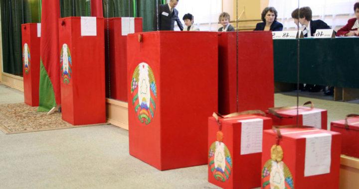 Выборы-2019. Образованы избирательные округа