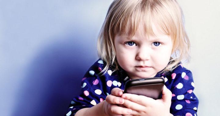 Как сводят с ума наших детей