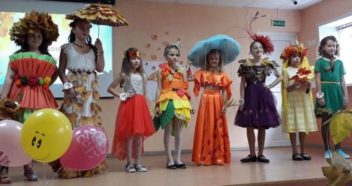 В школе №2 Каменца выбрали «Мини-мисс Золотую осень-2019»