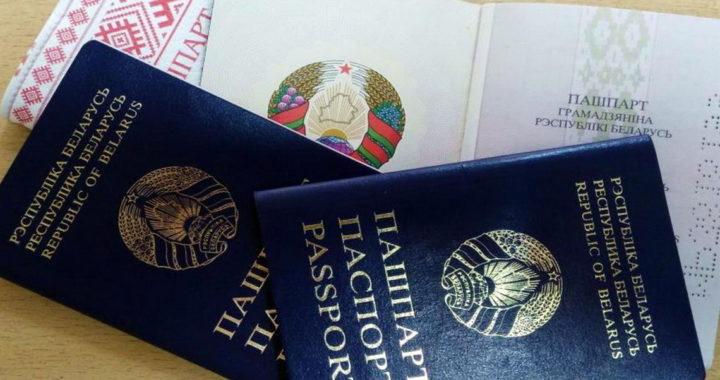 Что нужно знать о паспорте?