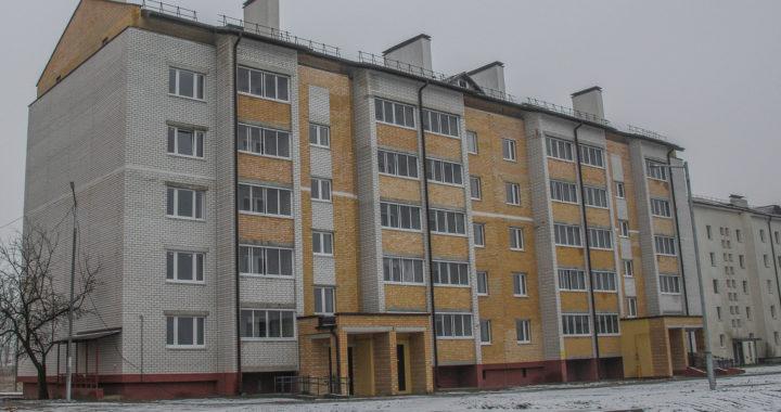 В Каменце сдан 40-квартирный жилой дом по ул. Пионерской