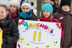 Афиша мероприятий на 8-9 февраля в Каменецком районе