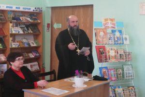 Каменецкие гимназисты встретились в библиотеке с настоятелем Симеоновской церкви райцентра