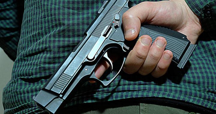 Скажем «НЕТ» незаконно хранящемуся оружию!