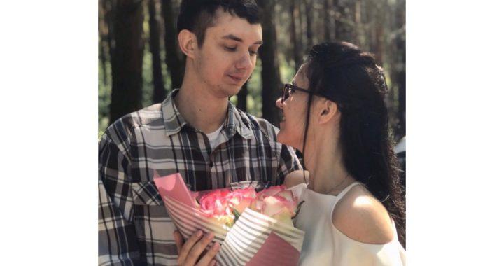 Коллеги зарегистрировали отношения в День семьи