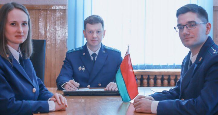 Прокуратура Каменецкого района отмечает свой профессиональный праздник