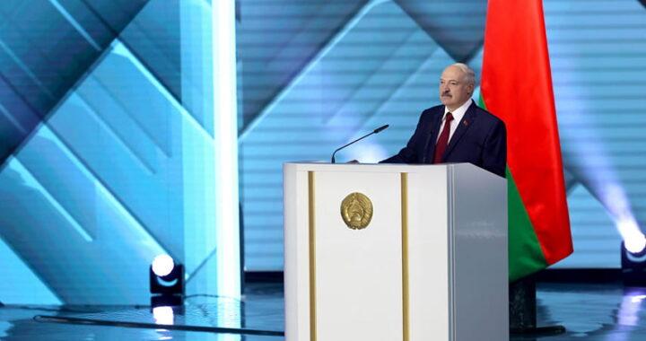 Послание Александра Лукашенко к белорусскому народу и Национальному собранию