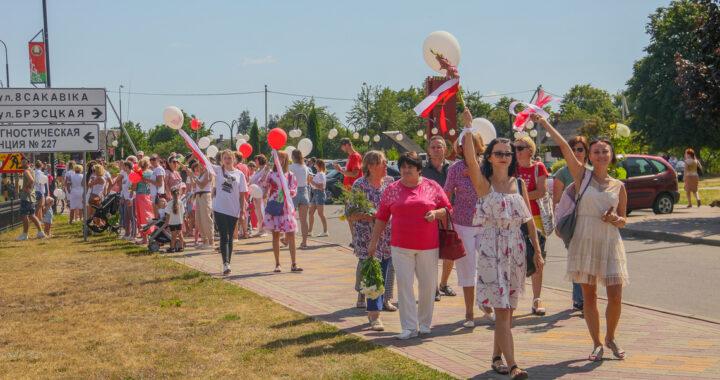 Мирные акции протестов и солидарности прошли в Каменце
