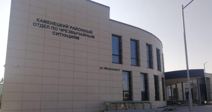 Ждем открытия нового»дома» для МЧС