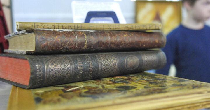 Поделитесь редкой книгой с библиотекой. Издание оцифруют и вернут
