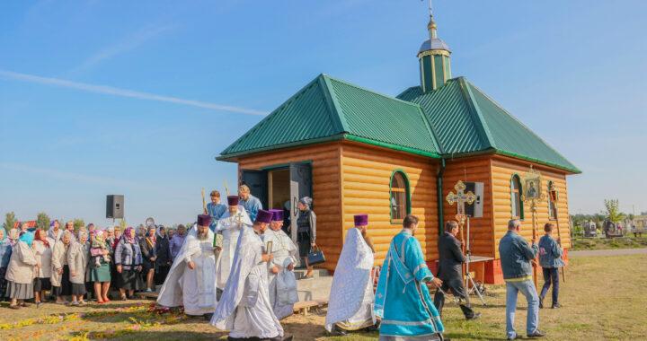В Каменце прошло освящение часовни при Свято-Симеоновском храме
