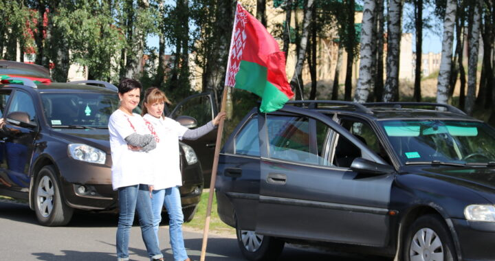 В районе прошел автопробег «За мир! За Беларусь!»