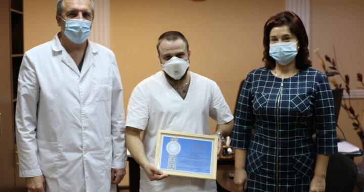 Врач Каменецкой ЦРБ получил премию Белорусского фонда мира