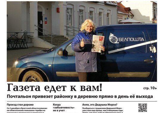 Анонс свежего номера «НК» за 5 декабря