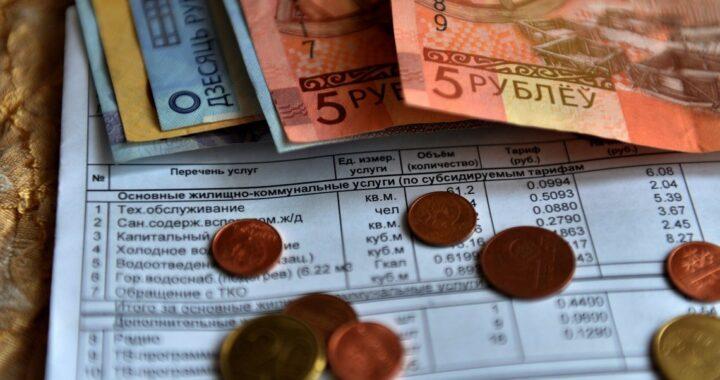 Сигареты подорожают и увеличится пенсия. Что еще изменится в Беларуси с 1 февраля?