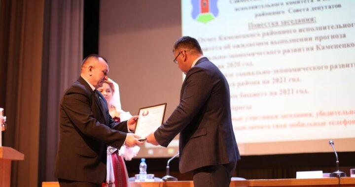 В Каменецком районе наградили победителей смотра-конкурса по благоустройству