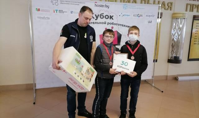 Высоковские школьники в областном конкурсе по робототехнике получили Диплом 3-й степени