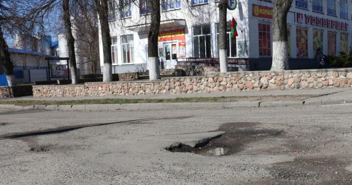Сплошные ямы и колдобины… Когда дороги приведут в порядок?