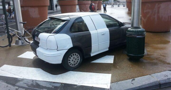 Паркуйтесь правильно: за вами наблюдают