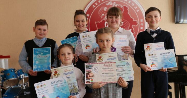 В детской школе искусств в Каменце наградили победителей творческих конкурсов