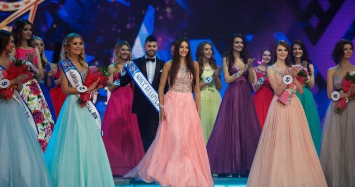 Кастинг конкурса красоты «Мисс Беларусь-2021» пройдет в Каменце 1 мая