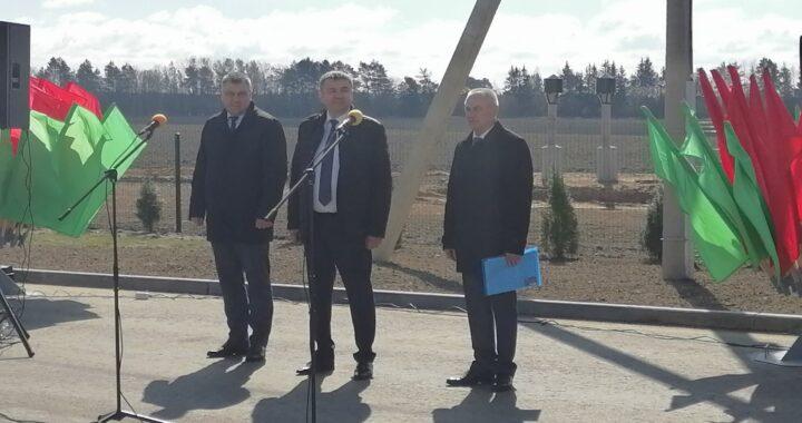 В Видомле открыли МТФ