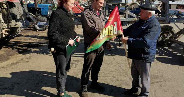 В «Беловежском» поздравляют передовиков посевной кампании