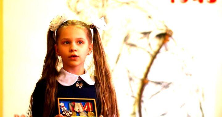 Школьники рассказали, что они знают о Великой Отечественной войне