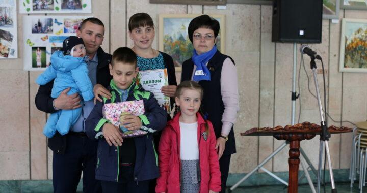 Известны победители районного конкурса семейных фотографий