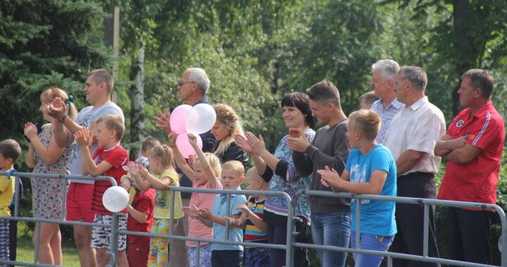 Афиша мероприятий на выходные 19-20 июня в Каменецком районе