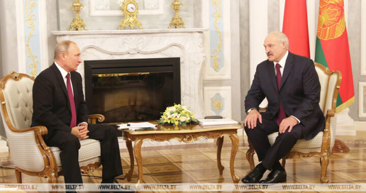 Лукашенко и Путин встретятся 9 сентября в Москве