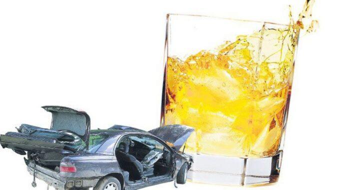 ГАИ проверит водителей на трезвость и не только