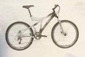 Помогите найти велосипед и бензиновый триммер!
