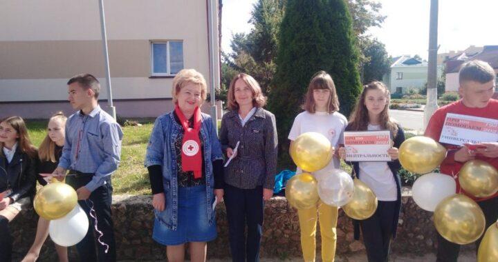 Акция в честь 100-летия со дня основания Белорусского Общества Красного Креста прошла в Каменце