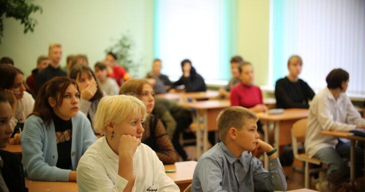 В Высоковской санаторной школе-интернате начался учебный год