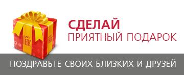 Поздравление в газете Навины Каменеччины